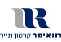 ronymar_logo.jpg
